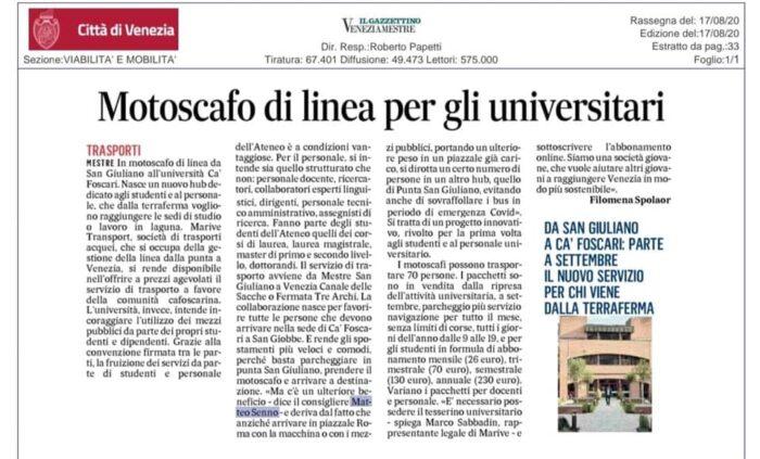 Parte a settembre l'esclusiva partnership tra Marive e l'università Ca' Foscari di Venezia